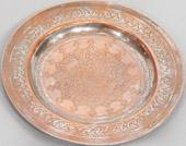Persia (Iran) Plate