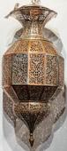 Persia (Iran) Lamp