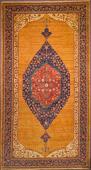 Afghanistan Bijar