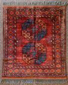 Afghanistan Gul-i-Gul