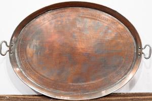 """2273 Persia (Iran) Platter 01'08""""X02'04"""""""