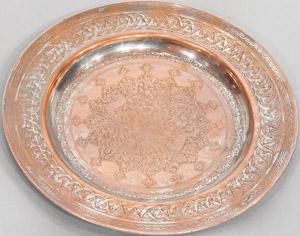 """5769 Persia (Iran) Plate 00'08"""""""