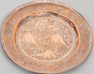 """5770 Persia (Iran) Plate 00'08"""""""