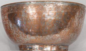 """5771 Persia (Iran) Bowl 00'08""""X00'04"""""""
