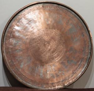 """5791 Persia (Iran) Platter 02'01""""X02'01"""""""