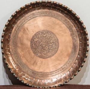 """5792 Persia (Iran) Platter 01'09""""X01'09"""""""