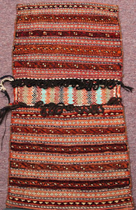 "KZPJ508 Afghanistan Tribal Trapping 02'00""X04'00"""