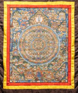 """8036 Nepal Mandala 02'04""""X03'04"""""""